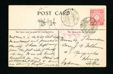 Japan Stamps Pacific Steamship Postcard