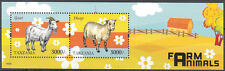 Tanzania 2014 MNH SS, Farm Animals, Goat, Sheep  (O116)