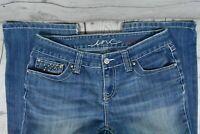 INC Regular Fit Boootcut  Short Medium Wash Jeans Womens Size 10PS Petite