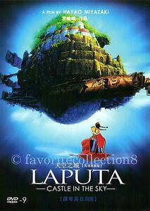Laputa Castle in the Sky -Mayumi Tanaka, Hayao Miyazaki (Region All)