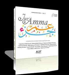 Juz Amma - Mixed Reciters Vol. 1 by alif recordings