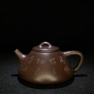 Chinese Exquisite Zisha Clay Teapot Handmade Tea Pot 300CC BZS076