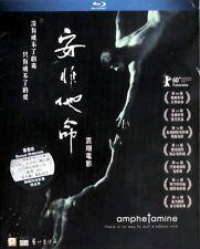 "Winnie Leung ""Amphetamine"" Peng Guan Qi HK 2009 Drama Region 0 Blu-Ray"