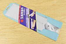 Gyokucho S610 Replacement Blade for 610 Ryoba Seiun Saku