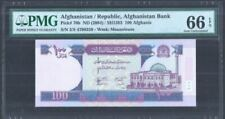 Afghanistan Banknote 100 Afghanis 2004 (PMG EPQ 66) 全新 阿富汗 纸币 100尼 2004年