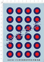1/72 Modern English Royal air force roundel Model Kit Water Decal