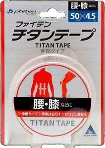 Phiten Titanium Tape Telescopic Type 5cmX4.5m Expedited Shipping