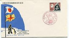 1960 50th Anniversary Lieut Shirase Antarctic Expedition Polar Antarctic Cover
