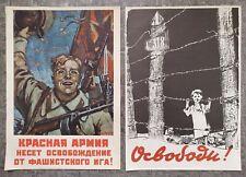 Set of 2 Soviet Propaganda Posters Original Art Avant-Garde RED ARMY  FREE ME
