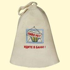 Cappuccio feltro Piva Net idite V Banu saunahut Sauna Sauna BERRETTO ha пива нет