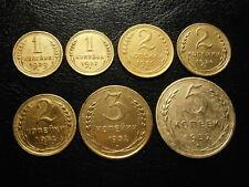 Set of USSR 1 kopek 1929, 1937 + 2 kopeks 1930, 1936 + 2, 3, 5 kopeks 1952 coins