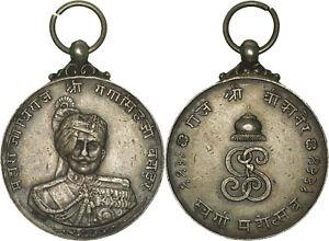 India - Princely States - Bikanir: Medal silver Ganga Singh Golden Jubilee - XF