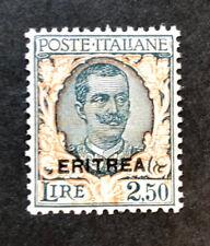ERITREA  101  Beautiful  Mint  NEVER  Hinged  Issue  XF  OD f26