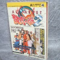 ART OF FIGHTING 2 All About Guide Ryuko no Ken Neo Geo Book DP