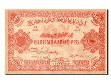 [#81079] Russie, 1 000 000 Roubles type 1920-23