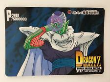 Dragon Ball Z PP Card PART 28 - 1238