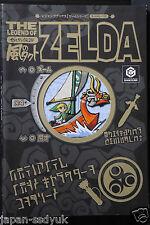 JAPAN Legend of Zelda Wind Waker V-JUMP BOOKS Nintendo OOP