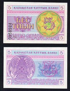 Kazakistan 5 tyin 1993 FDS/UNC  B-02