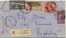 CONGO BELGE BELGISCH CONGO, AIR MAIL, ANNULS LEOPOLDVILLE, 1929, 4 STAMPS     m