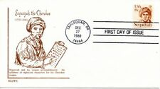 US FDC #1859 Sequoyah, Elite (4688)