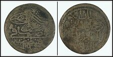Ottoman empire, Turkey silver 5 Para AH1143 Mahmud I KM#197