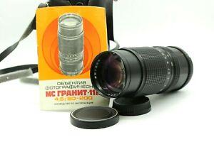 Arsenal Lens MC GRANIT-11H zoom 80-200/4.5 M42 mount SLR DSLR Mirrorless OCT63