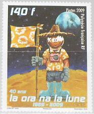 French Polynesia polinesia 2009 1075 40th Ann Moon Landing Space espacio mnh