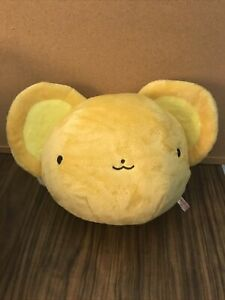 Cardcaptor Sakura Kero Plush Head Pillow