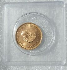 South Africa 2 Rand Gold .234 oz, Excellent condition!  Fire Sale Price.
