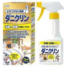UYEKI DANICLIN MITE REPELLENT SPRAY DEODORANT & STERILIZATION 250ML FROM JAPAN