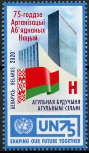 Belarus UN Stamps 2020 MNH United Nations 75 Years Flags Architecture 1v Set