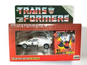 Transformers G1 Clampdown #91 Takara E-Hobby Exclusive 2003 MIB