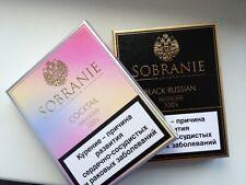 2 pcs/lot, SOBRANIE London Cocktail Black Russian Filter Cigarettes Collectible