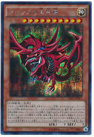 Yu-Gi-Oh Slifer the Sky Dragon 15AX-JPY57 Secret Rare Japanese