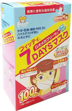 Japan Fitty 7Days Face Mask 100pcs Individual Pack Set-Women & Children 145x90mm