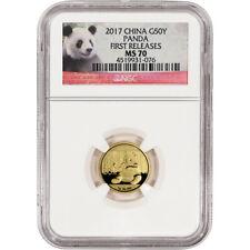 2017 China Gold Panda (3 g) 50 Yuan - NGC MS70 - First Releases - Panda Label
