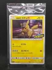 Pokemon Card Japanese - Detective Pikachu 337/SM-P PROMO - MINT