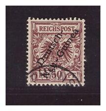 DNG  Aufdruckfehler Minr. 6 XII ° Stephansort gepr. BPP Mi.: 260 €