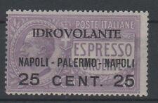 1917 Espresso urgente non emesso sopr. Napoli Palermo MNH