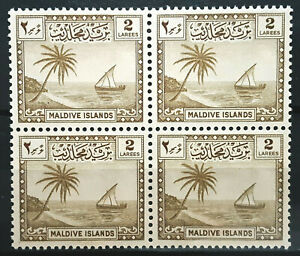 Maldive Islands Stamp 1952 Palm Tree and Dhow Block of 4 Scott 20 SG21a MINT NH