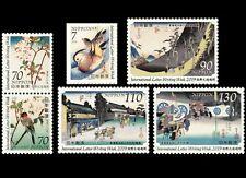 Japan 2019 Stamp International Letter Writing Day  Hiroshige Ukiyo Birds