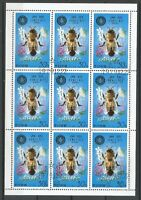 CORÉE  Carnet de timbre  Mi:KP 1930 KB neuf ★★ Luxe 1979 / MNH