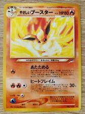 Japanese Pokemon Card Light Flareon No. 136 Neo Destiny Mint