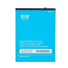 Elephone G7 2650mAh Replacement Battery Batterie Bateria sent From Europe