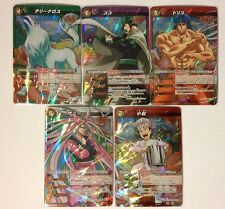 Toriko Miracle Battle Carddass Set Miracle TRB01