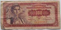 YUGOSLAVIA 100 DINARA 1955
