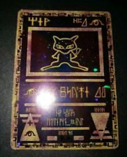 Vintage Ancient Mew Pokemon Card Hologram 1999-2000 Rare VGC