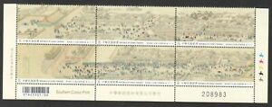REP. OF CHINA TAIWAN 2021 ANCIENT CHINESE PAINTING SE-TENANT COMP. SET 6 STAMPS