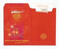 HONG LEONG FINANCE Rare Vintage ANG POW RED PACKET x 2pcs