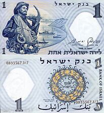 ISRAEL 1 Lirot Banknote World Paper Money Currency Bill p30c 1958 Note Fisherman